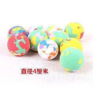 . 繽紛彩色海綿球 玩具球 兒童軟球 4公分 50顆 546A