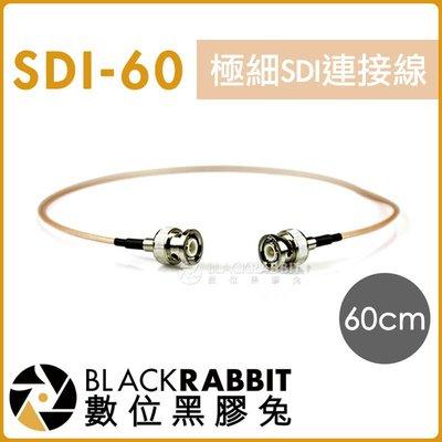 數位黑膠兔【 101 SDI-60 6...