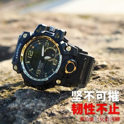 多功能戶外運動男錶特種兵潮雙顯夜光電子錶男士初中學生手錶