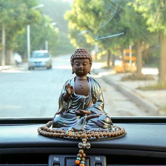 汽車擺件車載車內飾品創意保平安佛像擺件車上車用高檔裝飾用品男