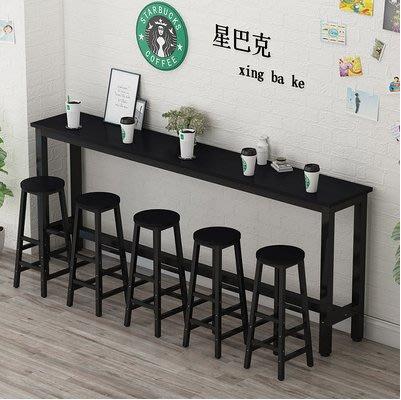 定制 靠墻吧臺桌家用陽臺吧臺餐桌奶茶店吧臺桌椅組合長條窄桌子高腳桌