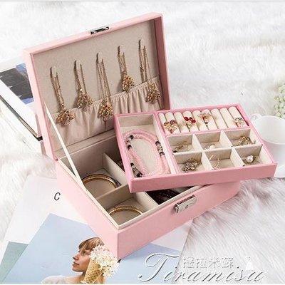 首飾盒帶鎖公主歐式韓國木質簡約飾品耳環...