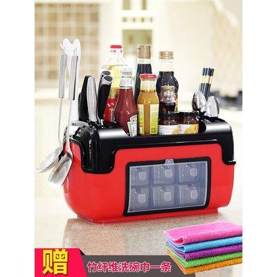 海淘吧~廚房調料盒套裝家用帶蓋調味罐瓶組合裝塑料盒鹽糖佐料用品收納盒fs4521
