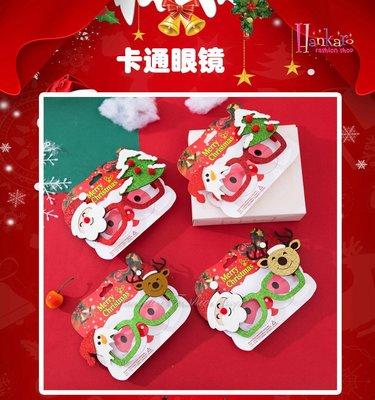 ☆[Hankaro]☆歐美創意聖誕節裝...