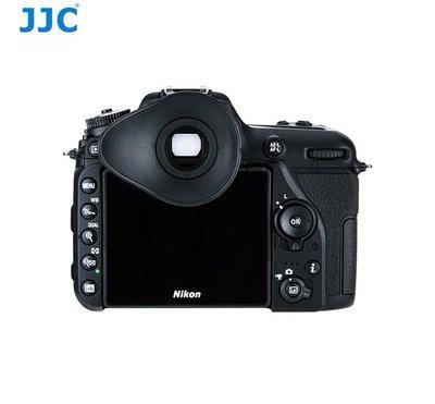 JJC眼罩適用尼康DK20/DK21/...