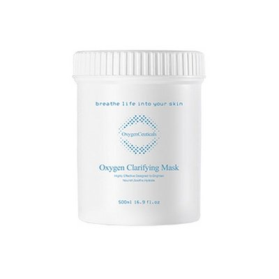 ❤❤ 敗家 Jing ❤❤ Oxygen Ceuticals Clarifying Mask 保濕修護面膜 oc troiareuke 毛孔吸塵機