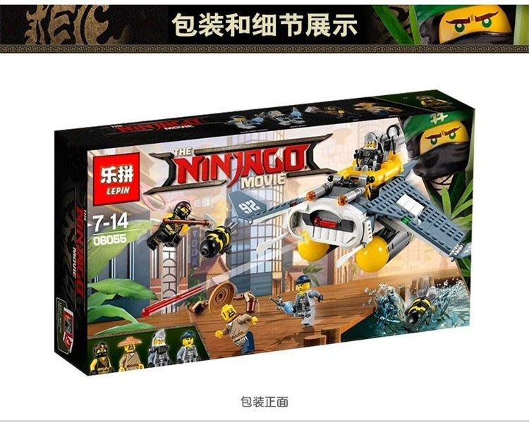 [環球]樂拼06055忍者相容LEGO非樂高70609
