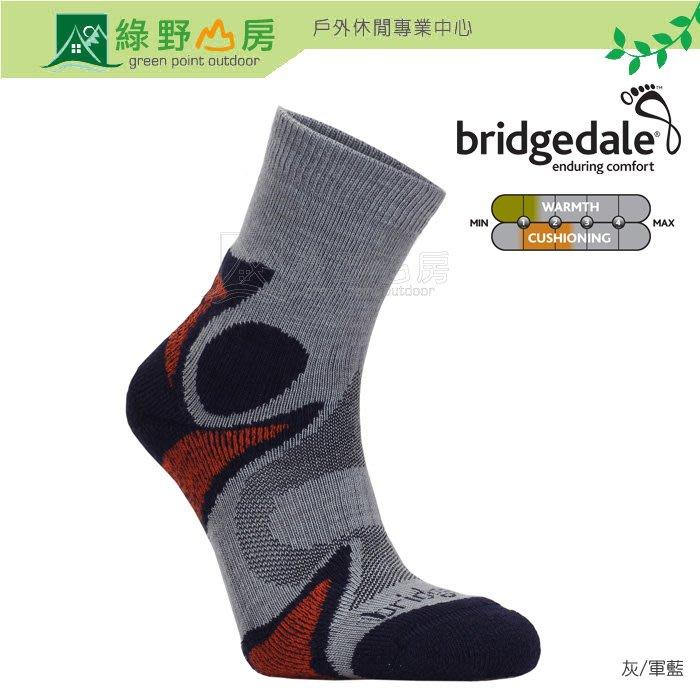 綠野山房》Bridgedale 英國 男 CoolFusion雙圈避震襪 中筒 單車襪 慢跑襪 灰/軍藍 180-810