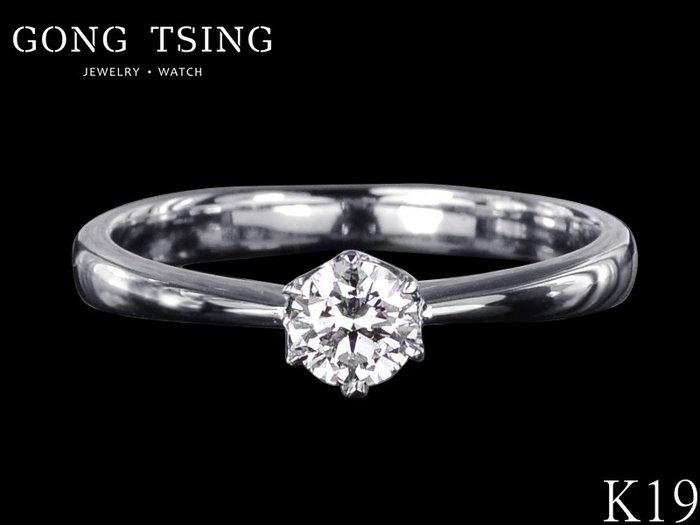 【公信精品】GIA鑽石 0.30克拉 E/VS2/3EX/無螢光/八心八箭 全新訂製白K金鑽石女戒指 GIA鑽戒 30分