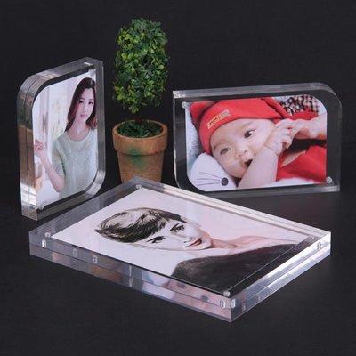 雙面水晶亞克力擺臺卡磁鐵價格標簽牌35678寸透明相框