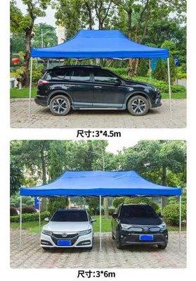 成昌焗漆象牙白摺疊戶外帳篷2米x2米(特厚頂布,堅固耐用)戶外展銷,一分鐘開關