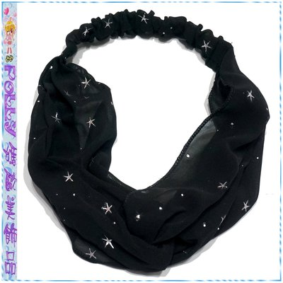 ☆POLLY媽☆歐美進口twisted headband銀色膠膜星星黑色雪紡紗交叉髮帶