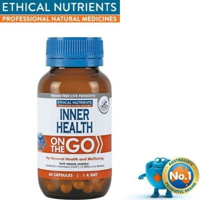 ‼️現貨‼️🇦🇺澳洲 Ethical Nutrients Inner Health On The Go 120 顆