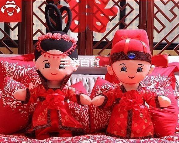 三季情侶公仔結婚禮物婚慶用品壓床娃娃一對大號新婚禮品毛絨玩具創意 結婚禮物❖867