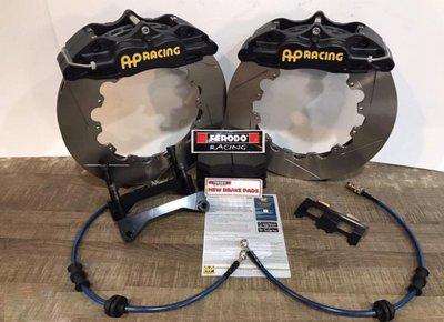 『好蠟』AP Racing AP5200 前四活塞卡鉗搭配 330mm碟盤 全車系現貨供應中