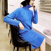 2018春裝新款韓版修身顯瘦中長款兩件套針織連衣裙打底裙