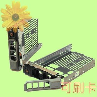 5Cgo【權宇】DELL F238F R330 R610 R710 T610 3.5吋SAS硬碟托架Tray三個一組含稅