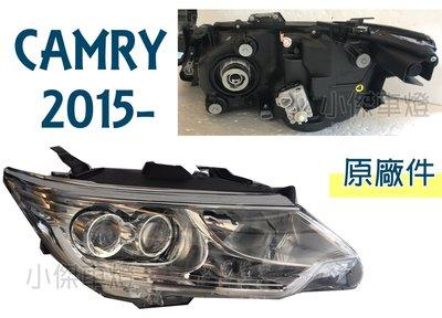 小傑車燈精品--全新 TOYOTA CAMRY 15 16 17年 7.5代 油電版 原廠 大燈 頭燈 一顆9500