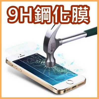 9H鋼化玻璃膜S7 Edge+/NOTE 3 NEO/Note 4 Edge/NOTE 7/J8/SM-J800F 現貨