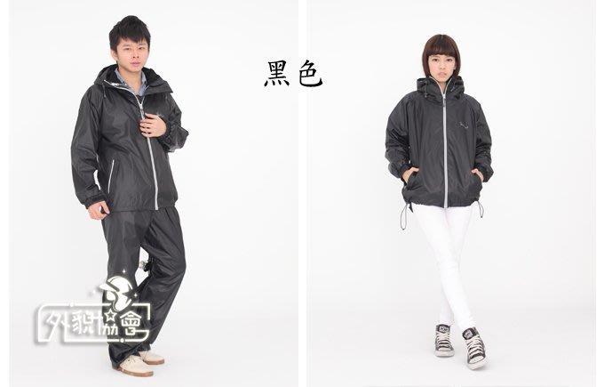 ((( 外貌協會 )))雙龍牌 蜜絲絨防寒風雨衣2.0版  ((上衣單賣區))  可拆分離式防寒背心  黑/鐵灰 兩色