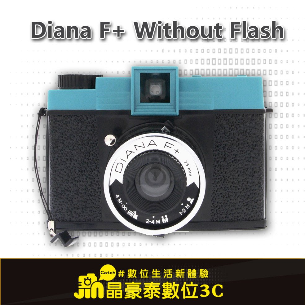 Lomography Diana F+ Without Flash 寰奇3C 專業攝影