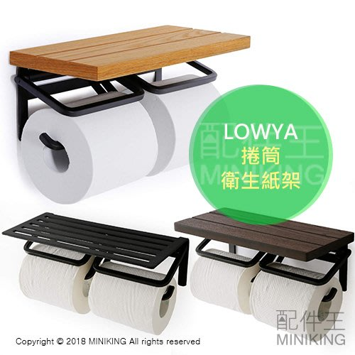 【配件王】日本代購 LOWYA 雙連 捲筒衛生紙架 紙巾架 天然木 木板 鋼架 雙捲筒 衛浴配件