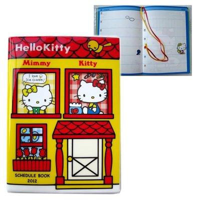 【卡漫迷】出清 收藏 七折 2012年 Hello KITTY 亮面 行事曆 ㊣版 記事本 Agenda 日誌本 日本製