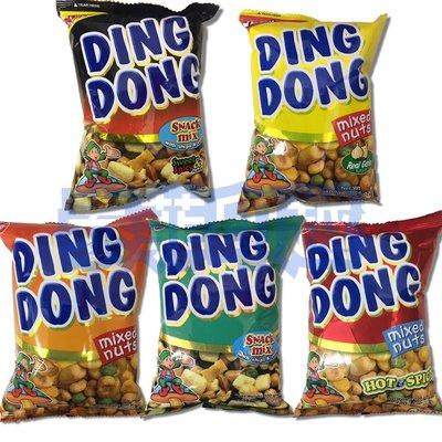 {泰菲印越}    菲律賓 DING DONG  綜合豆 叮噹豆