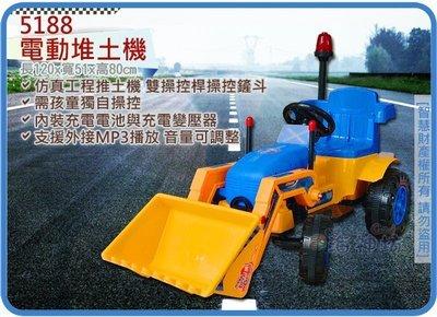 =海神坊=5188 電動堆土機 充電式兒童電動車 堆土車 工程怪手 童車 電動兒童騎乘 前進/後退 外接mp3 特價品