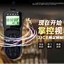 《阿玲》JJC定時快門線RS-C1適用於佳能 77D 800D M6 750D 80D 70D 760D 1100D