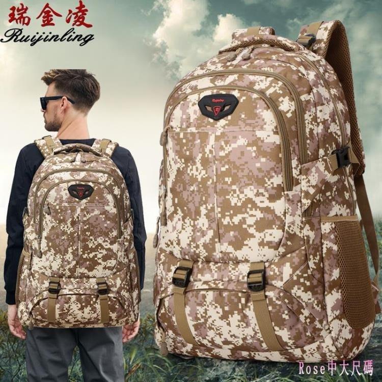 新款迷彩男士雙肩背包大容量休閒旅行背包戶外防水輕便旅游登山包 18609