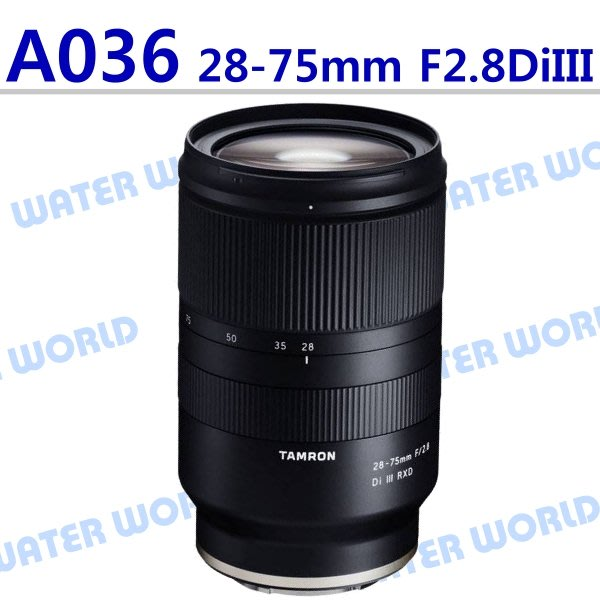 【中壢NOVA-水世界】騰龍 TAMRON 28-75mm F2.8 Di III RXD SONY 平輸 A036