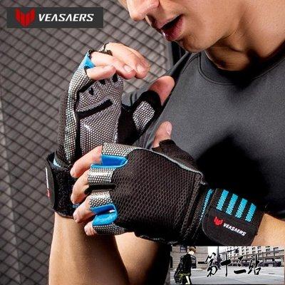 健身手套男女單杠鍛煉啞鈴器械護腕訓練耐磨半指防滑運動透氣手套【第十三站】
