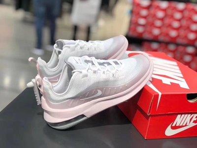 【RS只賣正品】NIKE AIR MAX AXIS 氣墊 復古 慢跑鞋 休閒鞋 AA2168-107 健身鞋