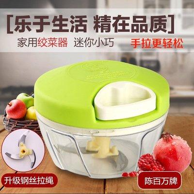 手動絞肉機攪拌餡碎菜手拉式輔食小型多功能料理器家用