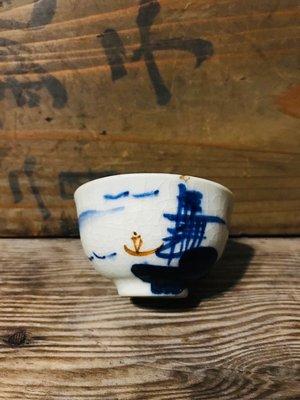 竹筏山林雲海胭脂紅老茶杯