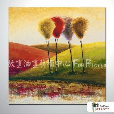 【放畫藝術】裝飾風景47 純手繪 油畫 藝術 無框畫 民宿 餐廳 裝潢 室內設計 居家佈置
