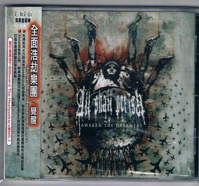 [鑫隆音樂]西洋CD-全面浩劫樂團 All Shall Persh :覺醒(NB21702)全新/免競標