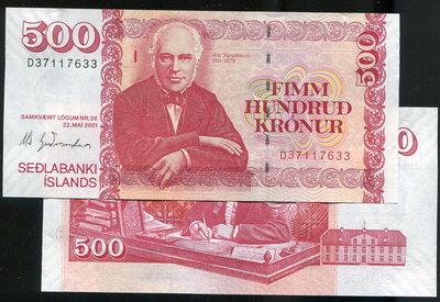 【紙幣】Iceland (冰島),P58 500 Kronur,2001,品相全新UNC