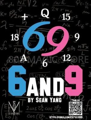 [808 MAGIC] 魔術道具 6 and 9 By Sean Yang 69魔數 by Sean Yang