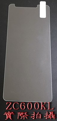 ASUS ZenFone 5Q X017DA 鋼化玻璃 ZC600KL 玻璃 非滿版 9H 附乾溼棉片+除塵貼
