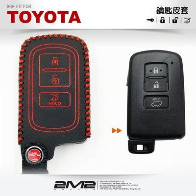 【2M2鑰匙皮套】2017 HYBIRD RAV4.5 2.5cc 豐田 汽車感應晶片鑰匙套 專用鑰匙包 鑰匙皮套