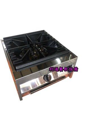 《利通餐飲設備》1口西餐爐 1口平口爐 桌上型西餐爐