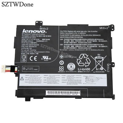伯爵3C數碼 原裝 聯想 SB10F46456 00HW018 筆記本電池 7.6v 4.2AH 32WH 筆電電池 現貨