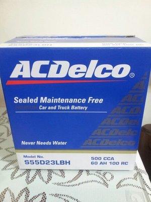 鼎旺汽車百貨~ACDELCO S55D23L R S55B24L R  免加水電瓶