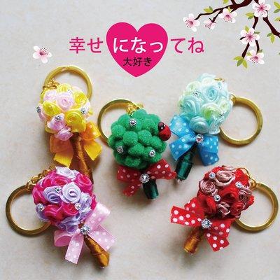 ♥現貨+可挑色♥玫瑰小捧花/花椰菜鑰匙...