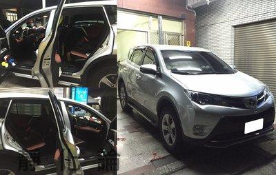 ☆久豆麻鉄☆ Toyota RAV4 4代 可用 (四門氣密) 全車隔音套組 汽車隔音條 靜化論 芮卡國際 公司貨