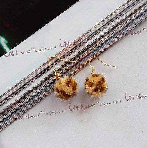 IN House* 日韓 飾品 簡約 豹紋 毛球 毛絨 甜美 百搭 可愛 球球 耳釘 耳環 耳飾 (特價)