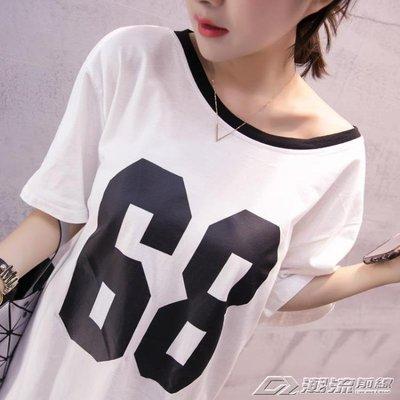 夏裝新款/韓版女裝大碼繫帶68號寬鬆純棉短袖洋裝t恤裙女潮
