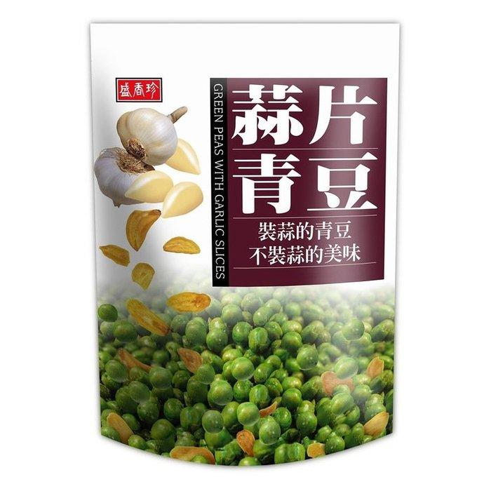 (好市多 代購) 盛香珍蒜片青豆 760公克 Costco 代購 代買